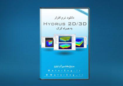 Hydrus