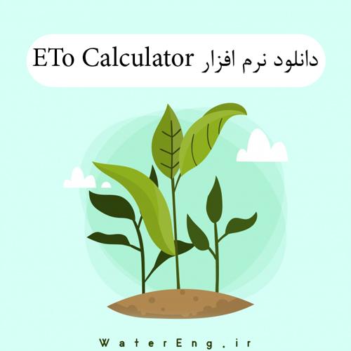 ETo Calculator